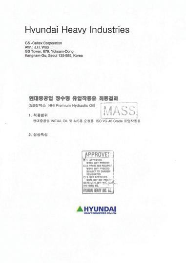 hyundai-2