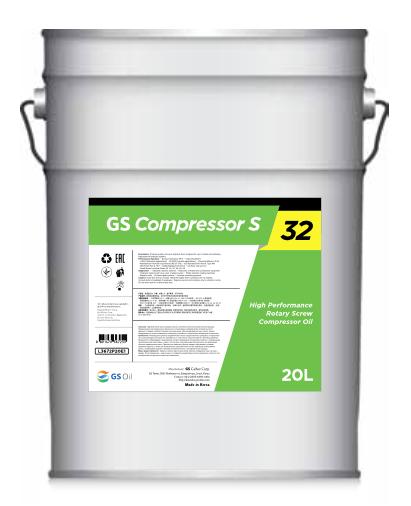 GS Compressor S Image