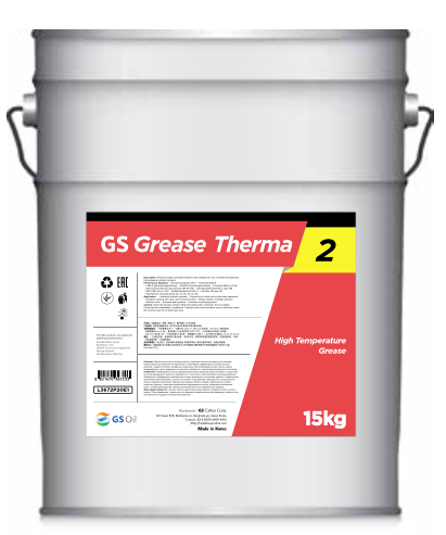 GS Grease Therma Image