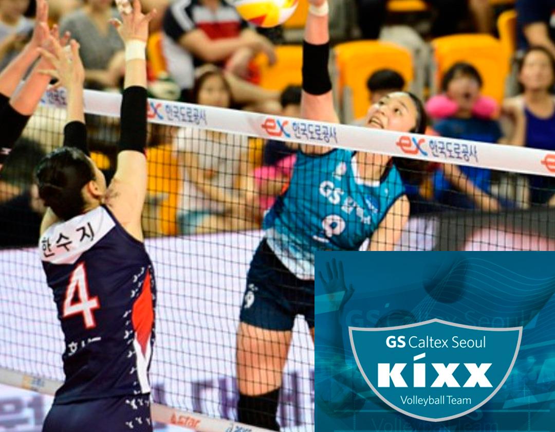 GS Caltex и поддержка спорта
