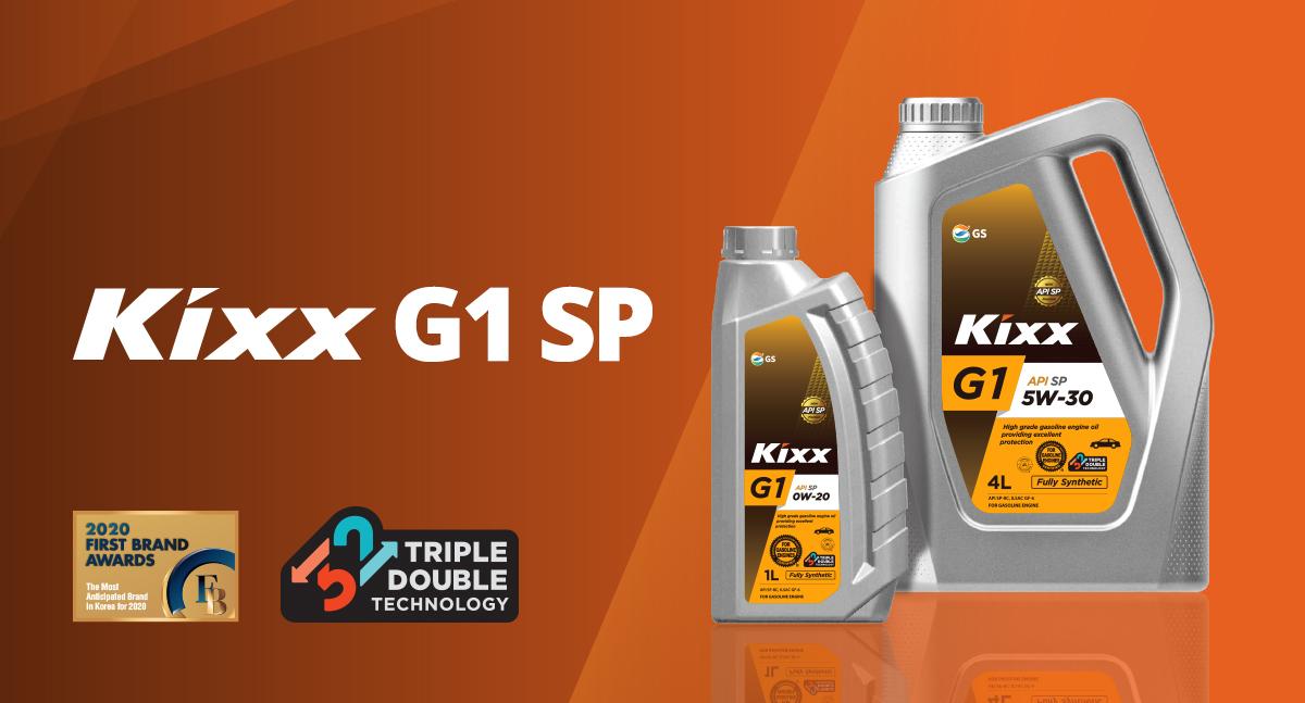 Новая линейка Kixx G1 SP