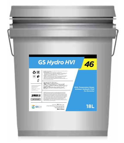 GS Hydro HVI Image