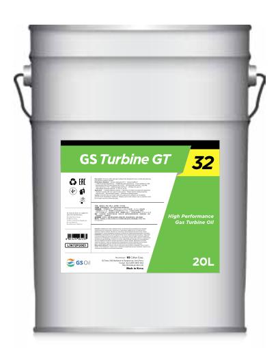 GS Turbine GT Image