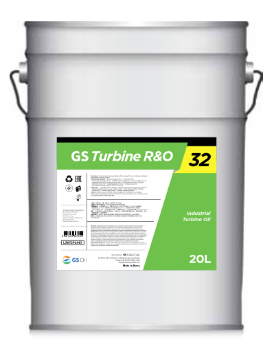 GS Turbine R&O Image
