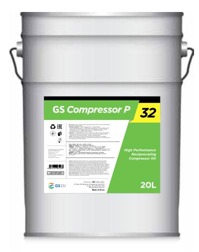 GS Compressor P Image