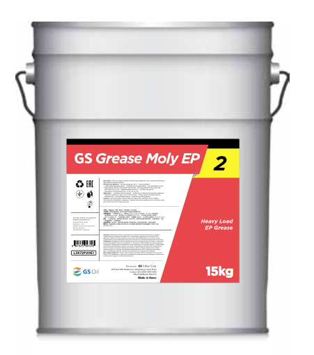 GS Grease Moly EP Image