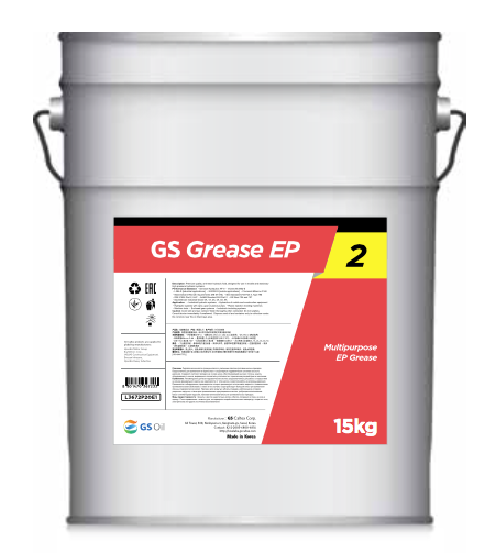 GS Grease EP 2 Image