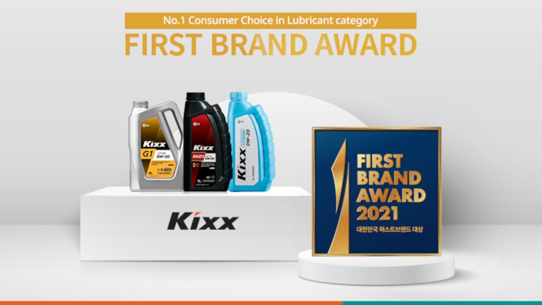 Kixx – бренд №1 в Корее. 5-ый год подряд