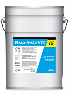 GS Hydro HVZ Image