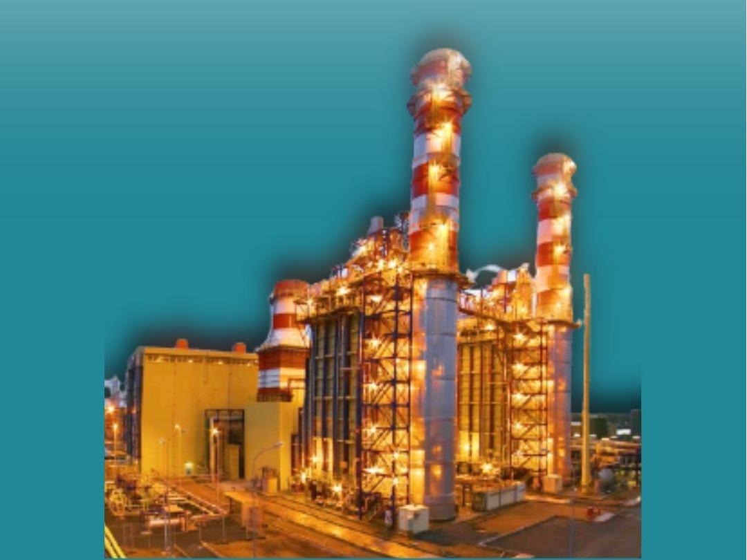 Электростанция GS Energy