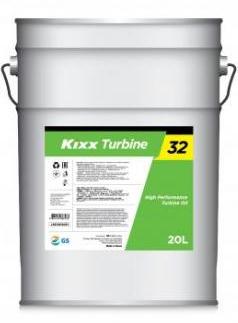 GS Turbine Image