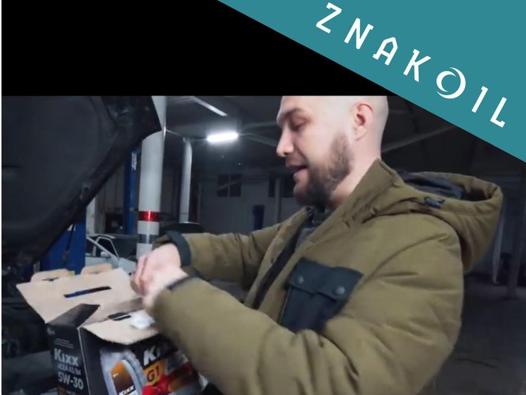 Автоблогер Жекич Дубовский выбирает масло Kixx
