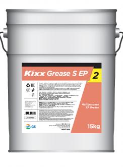 Kixx Grease S EP Image